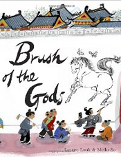 Brush Of The Gods